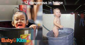 จุดอันตรายสำหรับลูก