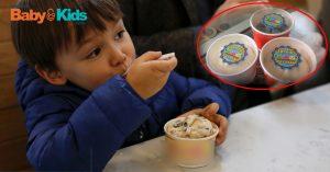 ไอศกรีม บำรุงสมอง