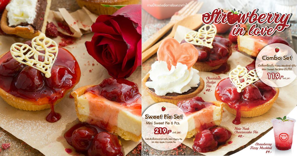 พาย เฟสซ์ strawberry-in-love