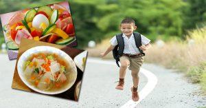 อาหารเช้าสำหรับเด็ก