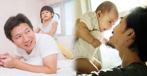 เล่นกับลูกอย่างไรให้ฉลาด