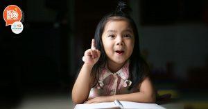 10วิธีฝึกลูก