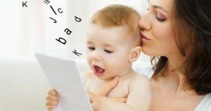 อ่านนิทานออกเสียงดีต่อพัฒนาการลูก