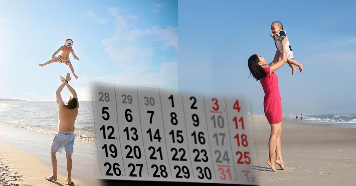 ปฏิทินวันหยุด 2564 วันหยุดยาว วันสําคัญ ประจำปี 2021