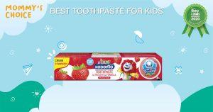 ยาสีฟันเด็กยี่ห้อไหนดี
