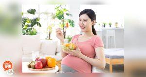 อาหารคนท้อง